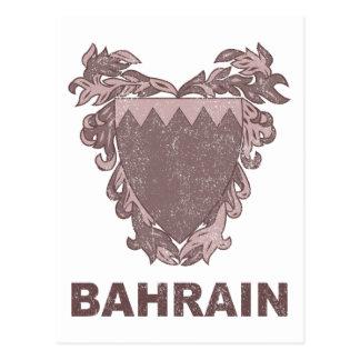 Vintage Bahrain Postcard