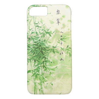 Vintage Bamboo iPhone 7 Case