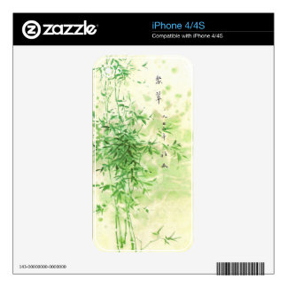 Vintage Bamboo Skin For The iPhone 4