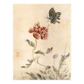 Vintage Bee, Butterfly and Poppy Watercolor Postcard
