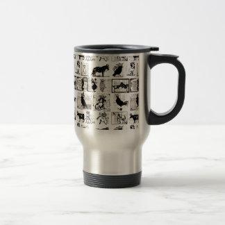 Vintage Black And White Royal Animals Travel Mug