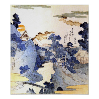 Vintage Blue Japan Woodblock Art Ukiyo-E Poster