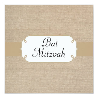 Vintage Brown Sand and Beige Burlap Bat Mitzvah Card