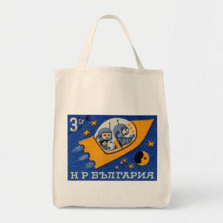 Vintage Bulgaria Bulgarian Rocket Space Grocery Tote Bag