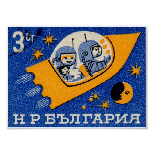 Vintage Bulgaria Bulgarian Rocket Space Poster