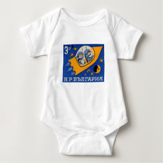 Vintage Bulgaria Bulgarian Rocket Space Tee Shirts