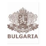 Vintage Bulgaria Post Card