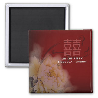 vintage burgundy peony floral Save The date Magnet