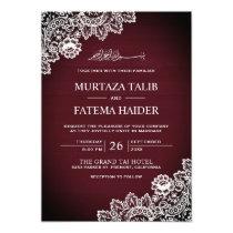 Vintage Burgundy Wood Lace Islamic Muslim Wedding Invitation
