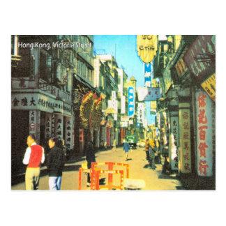 Vintage, calle de Hong Kong, Victoria Tarjetas Postales