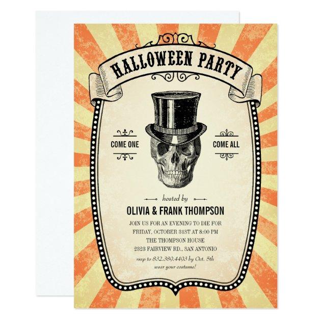 Adult Halloween Invitations & Announcements | Zazzle