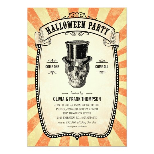 Vintage carnival show halloween invitations zazzle vintage carnival show halloween invitations stopboris Image collections