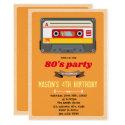 Vintage cassette birthday theme invitation