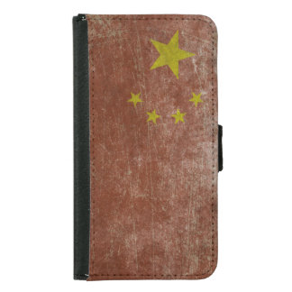 Vintage China Flag