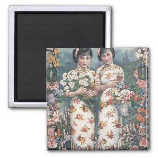 Vintage Chinese Advertising Art Fridge Magnets