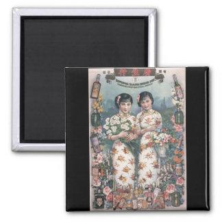 Vintage Chinese Advertising Art Refrigerator Magnets