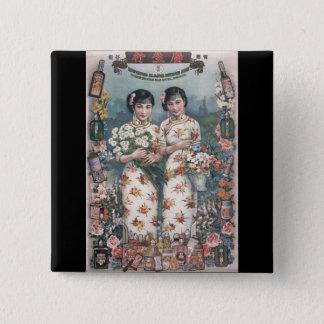 Vintage Chinese Advertising Art Pinback Button