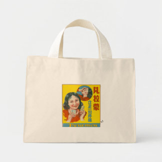 Vintage Chinese Aspirin Ad Mini Tote Bag