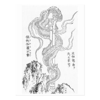 Vintage Chinese Black Dragon 2012 Postcard