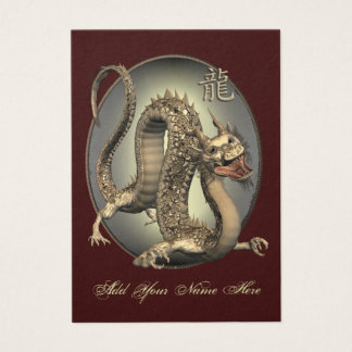 Vintage Chinese Dragon ATC ACEO Business Card