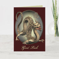 Vintage Chinese Dragon card