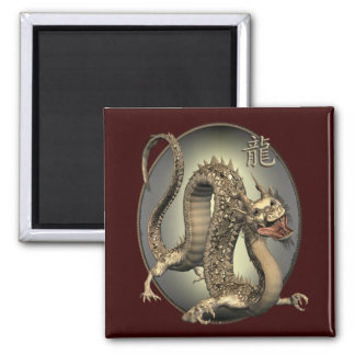 Vintage Chinese Dragon Magnets