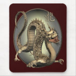 Vintage Chinese Dragon Mouse Pad