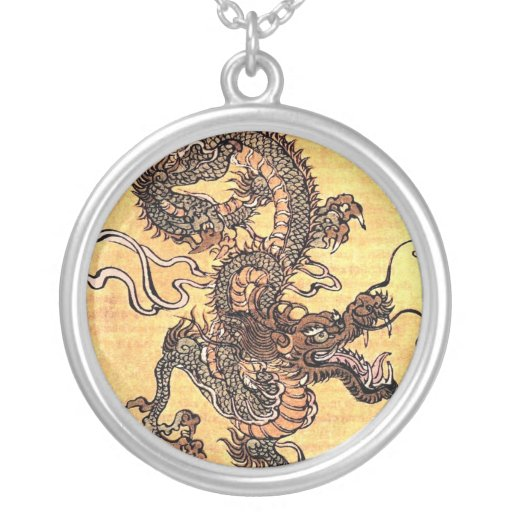 Vintage Chinese Dragon Necklace