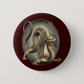 Vintage Chinese Dragon Pinback Button