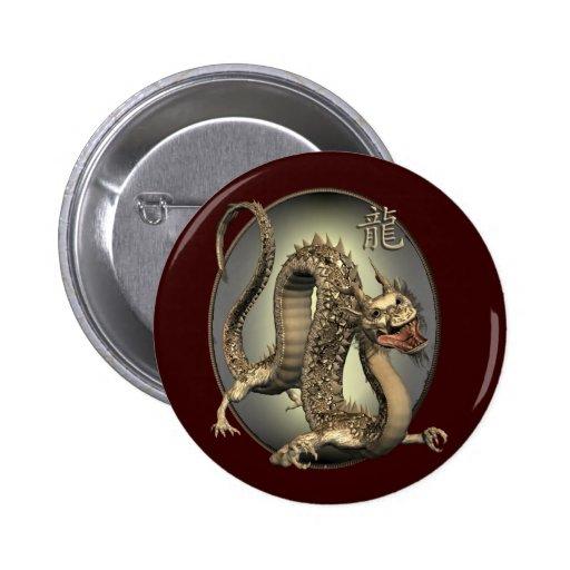 Vintage Chinese Dragon Pinback Button