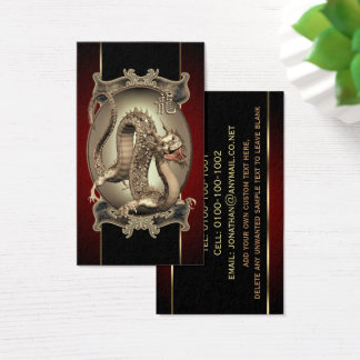 Vintage Chinese Dragon Profile Card