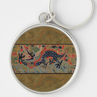 Vintage Chinese Dragon Symbol of Strength Silver-Colored Round Keychain
