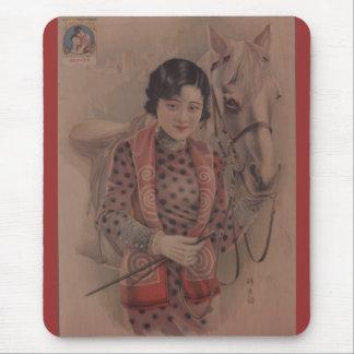 Vintage Chinese postcard mousepad