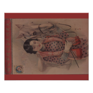 Vintage Chinese postcard poster