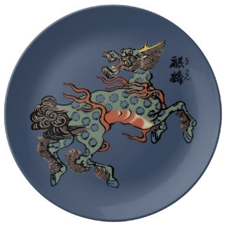 Vintage Chinese Qilin on Blue Jeans Blue Porcelain Plate