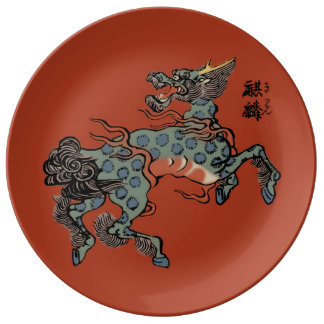 Vintage Chinese Qilin on Chinese Red Dinner Plate
