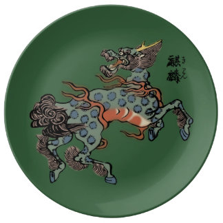 Vintage Chinese Qilin on Hunter Green Porcelain Plate