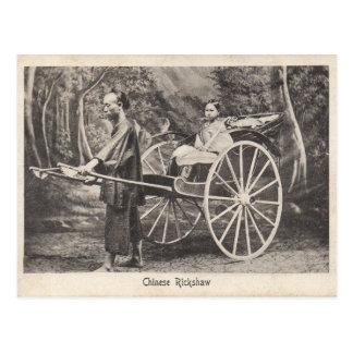 Vintage Chinese Rickshaw Photo Postcard 1905
