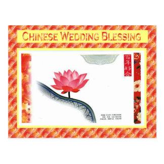 Vintage, Chinese, Wedding, Blessing, Postcard