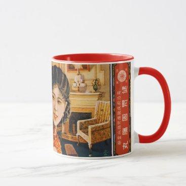 Vintage Chinoiserie Style Chinese woman Mug