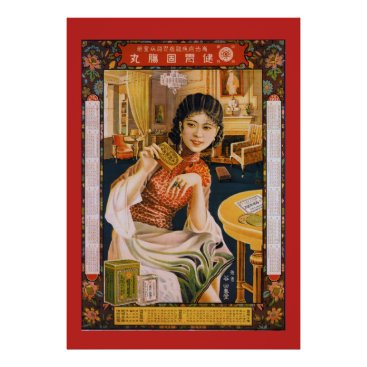 Vintage Chinoiserie Style Chinese woman Poster