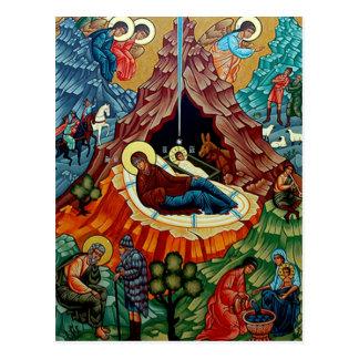 Vintage Christmas - Post Card