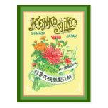 Vintage Chrysanthemum Flower Label Postcard