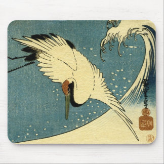 Vintage Crane and Wave Mouse Pad