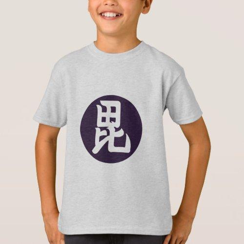Vintage Dark Purple Uesugi Japan Mon Graphic T_Shirt