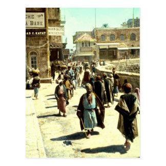 Vintage Davids Street Jerusalem Israel 1950 - 1977 Postcard