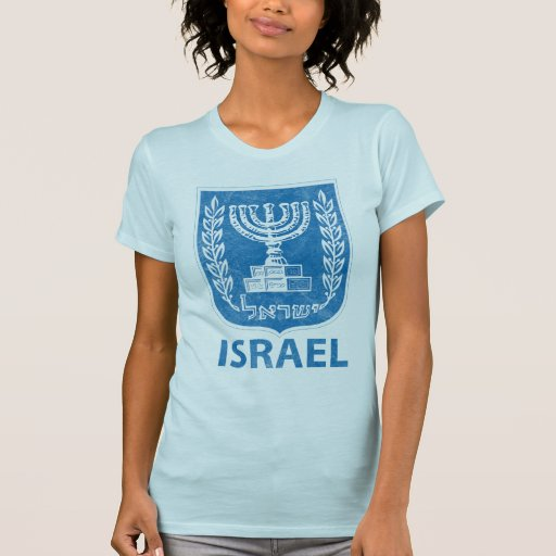Vintage del escudo de armas de Israel Camiseta