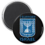 Vintage del escudo de armas de Israel Iman De Nevera