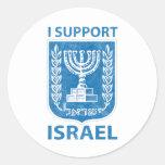 Vintage del escudo de armas de Israel Pegatina Redonda