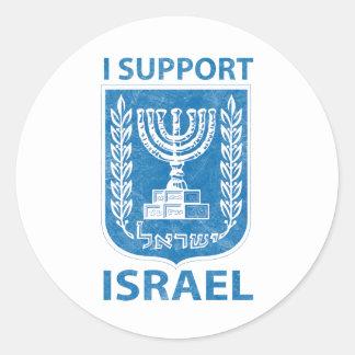 Vintage del escudo de armas de Israel Etiqueta Redonda